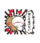 【らぶらぶ動く】アモーレ♡くまくま(個別スタンプ:19)