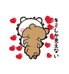 【らぶらぶ動く】アモーレ♡くまくま(個別スタンプ:20)