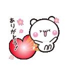 【らぶらぶ動く】アモーレ♡くまくま(個別スタンプ:21)