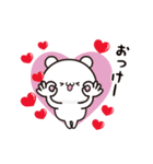 【らぶらぶ動く】アモーレ♡くまくま(個別スタンプ:22)