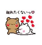 【らぶらぶ動く】アモーレ♡くまくま(個別スタンプ:23)