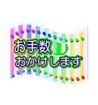華麗なるハート2(敬語編)(個別スタンプ:03)
