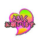 華麗なるハート2(敬語編)(個別スタンプ:04)