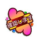 華麗なるハート2(敬語編)(個別スタンプ:07)