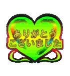 華麗なるハート2(敬語編)(個別スタンプ:10)