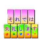 華麗なるハート2(敬語編)(個別スタンプ:39)