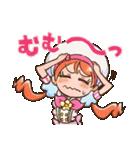 キラキラ☆プリキュアアラモード2(個別スタンプ:04)