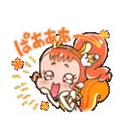 キラキラ☆プリキュアアラモード2(個別スタンプ:06)