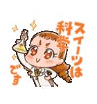 キラキラ☆プリキュアアラモード2(個別スタンプ:07)