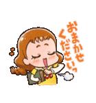 キラキラ☆プリキュアアラモード2(個別スタンプ:08)