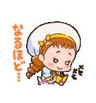 キラキラ☆プリキュアアラモード2(個別スタンプ:09)