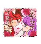 キラキラ☆プリキュアアラモード2(個別スタンプ:21)
