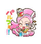 キラキラ☆プリキュアアラモード2(個別スタンプ:22)