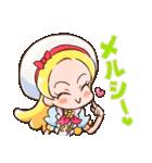 キラキラ☆プリキュアアラモード2(個別スタンプ:23)