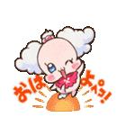 キラキラ☆プリキュアアラモード2(個別スタンプ:27)