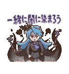 キラキラ☆プリキュアアラモード2(個別スタンプ:33)