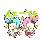 キラキラ☆プリキュアアラモード2(個別スタンプ:35)