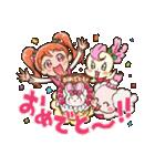キラキラ☆プリキュアアラモード2(個別スタンプ:39)