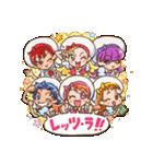 キラキラ☆プリキュアアラモード2(個別スタンプ:40)