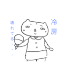 I have to go on a diet.(個別スタンプ:6)
