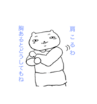 I have to go on a diet.(個別スタンプ:7)