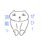 I have to go on a diet.(個別スタンプ:11)