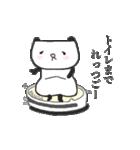 ごまめちゃんがゆく!かな~(個別スタンプ:04)