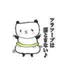 ごまめちゃんがゆく!かな~(個別スタンプ:05)