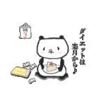 ごまめちゃんがゆく!かな~(個別スタンプ:07)