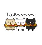 ごまめちゃんがゆく!かな~(個別スタンプ:08)