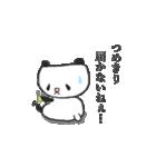 ごまめちゃんがゆく!かな~(個別スタンプ:09)