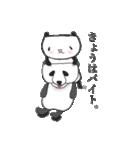 ごまめちゃんがゆく!かな~(個別スタンプ:13)