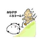 ごまめちゃんがゆく!かな~(個別スタンプ:15)