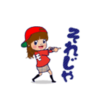 動く!頭文字「モ」女子専用/100%広島女子(個別スタンプ:4)
