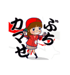 動く!頭文字「モ」女子専用/100%広島女子(個別スタンプ:10)