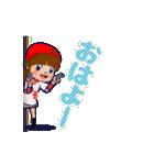 動く!頭文字「モ」女子専用/100%広島女子(個別スタンプ:13)
