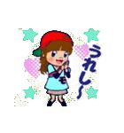 動く!頭文字「モ」女子専用/100%広島女子(個別スタンプ:14)