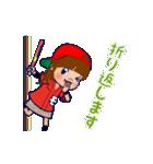 動く!頭文字「モ」女子専用/100%広島女子(個別スタンプ:17)