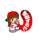 動く!頭文字「モ」女子専用/100%広島女子(個別スタンプ:18)