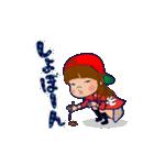 動く!頭文字「モ」女子専用/100%広島女子(個別スタンプ:20)