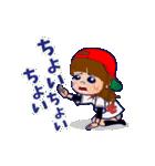 動く!頭文字「モ」女子専用/100%広島女子(個別スタンプ:24)