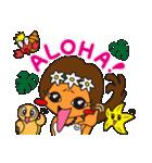 それいけ!アロハちゃん★(個別スタンプ:01)