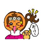 それいけ!アロハちゃん★(個別スタンプ:07)