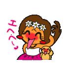 それいけ!アロハちゃん★(個別スタンプ:13)