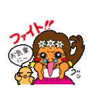 それいけ!アロハちゃん★(個別スタンプ:14)