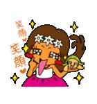 それいけ!アロハちゃん★(個別スタンプ:15)