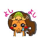 それいけ!アロハちゃん★(個別スタンプ:16)