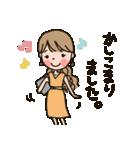 働く大人女子★キャリアウーマン(個別スタンプ:02)