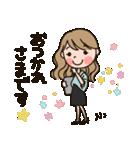 働く大人女子★キャリアウーマン(個別スタンプ:05)