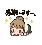働く大人女子★キャリアウーマン(個別スタンプ:08)